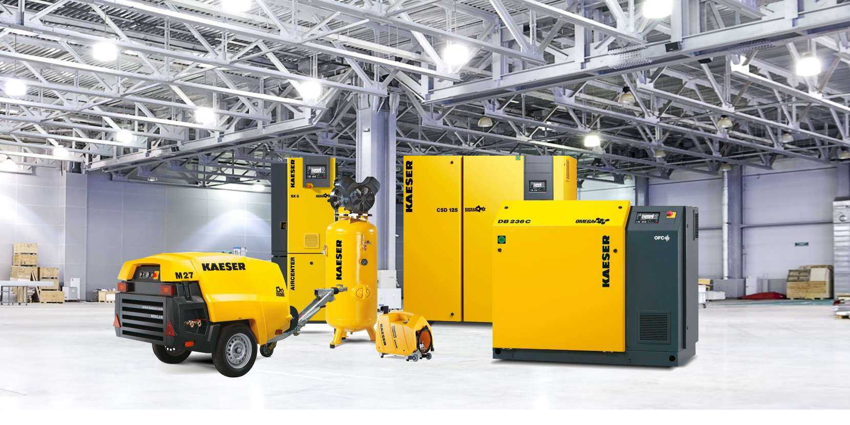 KAESER Air Compressors in Ghana